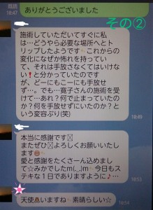CYMERA_20140714_002311
