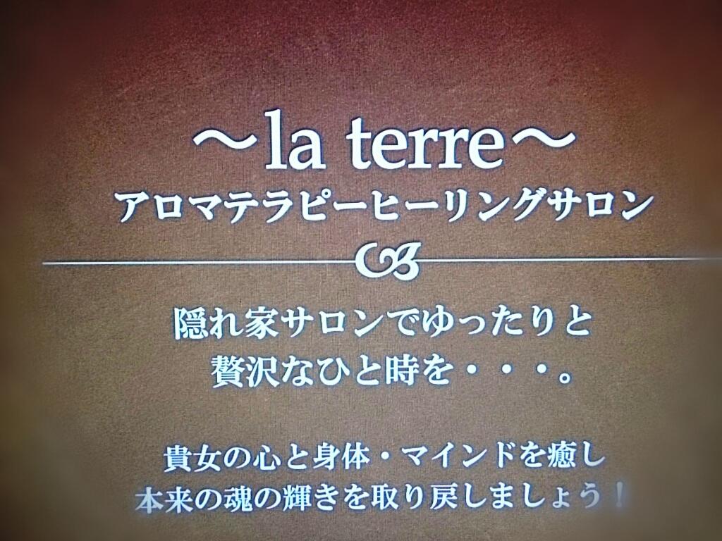 CYMERA_20140109_160711-1
